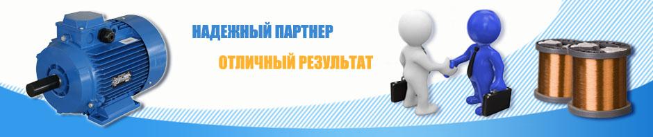 Ремонт электродвигателей, металлорежущего оборудования: станки, прессы, гильотины продажа запчастей